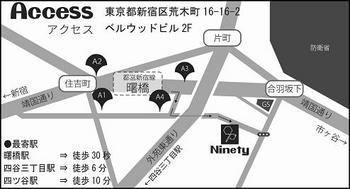 map.jpgのサムネール画像