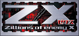 Z/X -Zillions of enemy X- 公認大会報告